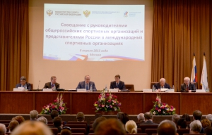 Russian Olimpic Committee supports non olimpic disciplines